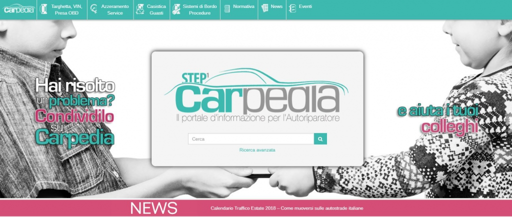 Carpedia Homepage